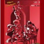 leer APRENDE A TOCAR LA GUITARRA FLAMENCA: METODO DE INICIACION: SOLEA SEVILLANAS