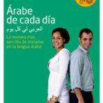 leer ARABE DE CADA DIA gratis online