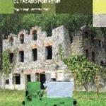leer ARQUEOLOGIA INDUSTRIAL: EL PASADO POR VENIR gratis online