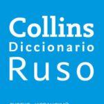 leer COLLINS GEM DICCIONARIO RUSO : gratis online