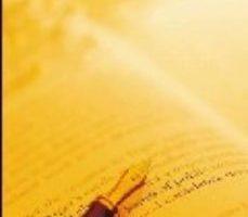 leer COMO APRENDEMOS A LEER gratis online