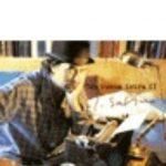 leer CON BUENA LETRA II gratis online