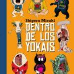 leer DENTRO DE LOS YOKAIS gratis online