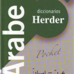 leer DICCIONARIO ARABE-ESPAÑOL gratis online