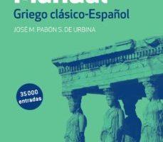 leer DICCIONARIO BILINGUE MANUAL GRIEGO CLASICO - ESPAÑOL gratis online