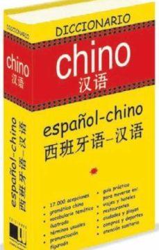 leer DICCIONARIO CHINO gratis online