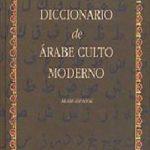 leer DICCIONARIO DE ARABE CULTO MODERNO gratis online