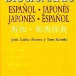 leer DICCIONARIO ESPAÃ'OL-JAPONES JAPONES-ESPAÃ'OL gratis online