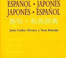 leer DICCIONARIO ESPAÑOL-JAPONES JAPONES-ESPAÑOL gratis online