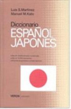 leer DICCIONARIO ESPAÑOL - JAPONES gratis online