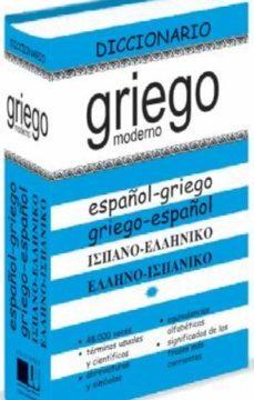 leer DICCIONARIO GRIEGO gratis online