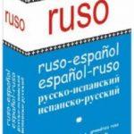 leer DICCIONARIO RUSO gratis online