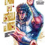leer EL PUÑO DE LA ESTRELLA DEL NORTE (HOKUTO NO KEN) Nº 03/18 gratis online
