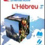 leer HEBREO SIN ESFUERZO I-FRANCESA gratis online