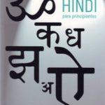 leer HINDI PARA PRINCIPIANTES gratis online