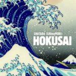 leer HOKUSAI gratis online