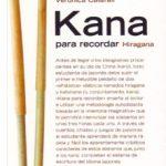 leer KANA PARA RECORDAR gratis online