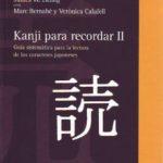 leer KANJI PARA RECORDAR II: GUIA SISTEMATICA PARA LA LECTURA DE LOS C ARACTERES JAPONESES gratis online