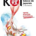 leer KOI. MANUAL BASICO DE JAPONES gratis online