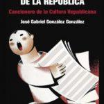 leer LAS COPLAS OCULTAS DE LA REPUBLICA gratis online