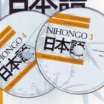 leer NIHONGO 2  JAPONES PARA HISPANOHABLANTES gratis online