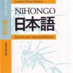 leer NIHONGO: JAPONES PARA HISPANOHABLANTES: KYOKASHO. LIBRO DE TEXTO 2 gratis online