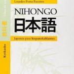 leer NIHONGO. LIBRO DE TEXTO 1: JAPONES PARA HISPANOHABLANTES: KYOOKAS HO gratis online