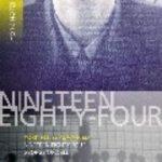leer NINETEEN EIGHTY FOUR gratis online