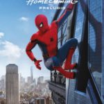 leer SPIDER-MAN: HOMECOMING - PRELUDIO (INCLUYE UNA BOLSA) gratis online