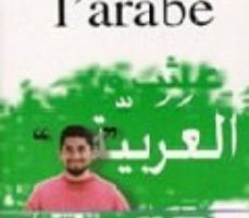 leer TALK NOW! LEARN ARABIC gratis online