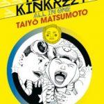 leer TEKKON KINKREET: ALL IN ONE (NUEVA EDICION) gratis online